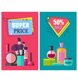 super price for makeup tools and cosmetics posters