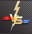 transparent background lightning strike vs letter vector image vector image