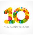 10 years anniversary circle color logo idea vector image vector image