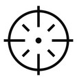 specific target icon simple style vector image