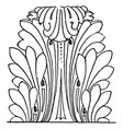 acanthus leaves roman acanthus constitutes a type vector image vector image