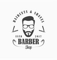 barber shop logo hairdressing salon emblem vector image