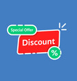 color linear discount or sale promo label vector image