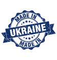 made in ukraine round seal vector image vector image