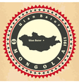 Vintage label-sticker cards of Mongolia vector image vector image