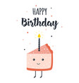 card with funny birthday cake vector image