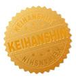 gold keihanshin medallion stamp vector image vector image