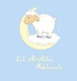 Muslim holiday eid al-adha sacrifice a ram