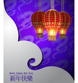 red chinese traditional paper lanterns vector image vector image