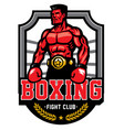 boxing championship badge vector image vector image