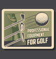 golf sport retro poster player with club vector image vector image