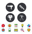 hairdresser icons scissors cut hair symbol vector image vector image