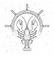 lobster helm ship vector image