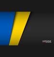 modern background with ukrainian colors vector image