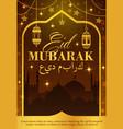 mosque lanterns crescent moon ramadan kareem vector image