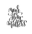your story matters black and white modern brush vector image vector image