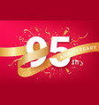 95th anniversary celebration banner template vector image vector image