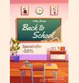 back to school cartoon poster vector image vector image