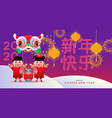 chinese new year rat 2020 children firework party vector image