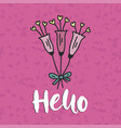 cute card cartoon vector image