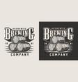vintage brewing company emblem vector image vector image