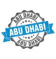 abu dhabi round ribbon seal vector image vector image
