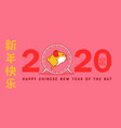 chinese new year rat 2020 funny hamster wheel card vector image