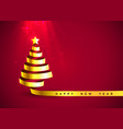 christmas tree tape golden design banner art vector image vector image