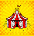 Circus tent cannon pop art