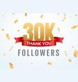 thank you 30000 followers design template social vector image vector image