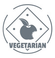 vegetarian logo vintage style vector image