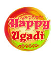 happy ugadi lettering and ornamental elements vector image