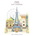 colorful paris landmark 10 vector image