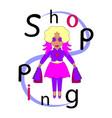fashionable stylish girl with shopping vector image