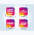 last minute icon exclusive special offer vector image vector image