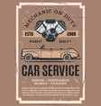 vintage car with engine parts auto repair service vector image vector image