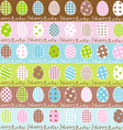 Cute Easter wrapping paper seamless pattern vector image vector image