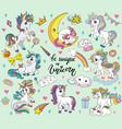 set cute cartoon unicorns green vector image