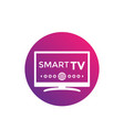 smart tv icon vector image vector image