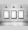 White brick show room with spotlights vector image