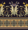 vertical seamless pattern victorian style vector image