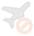 airplane closed polygonal frame mesh vector image vector image