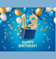 happy birthday banner with gift box air balloons vector image