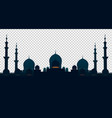 mosque muslim home isolated objects on a vector image vector image
