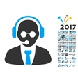 Support Manager Icon With 2017 Year Bonus vector image