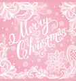 christmas lace card with text vector image vector image