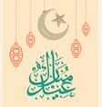 eid mubarak eid al fitr muslim traditional vector image