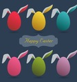 Holidays Easter vector image