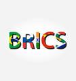 brics association 5 countries brazil vector image vector image