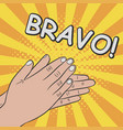hands clapping applause - bravo vector image vector image